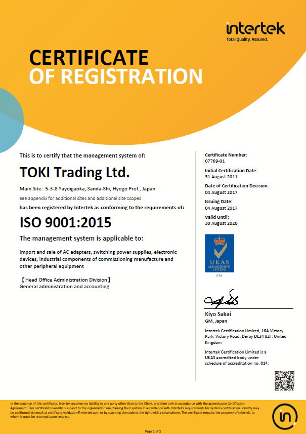 ISO Certificate of Registration